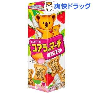 コアラのマーチ いちご(48g)【コアラのマーチ】