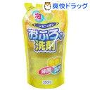 ロケット マイ おふろの洗剤 泡タイプ レモンの香り つめかえ用(350mL)