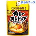 CoCo壱番屋 カレースンドゥブチゲ用スープ(2人前)