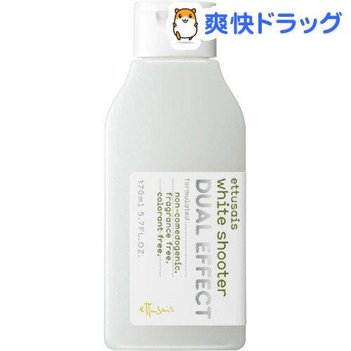 【企画品】エテュセ 薬用アクネ ホワイトシューター(170mL)【エテュセ】
