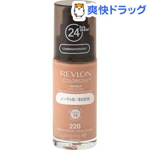 レブロン カラーステイ メイクアップ 220 ナチュラルベージュ(1コ入)【レブロン(REVLON)】【送料無料】