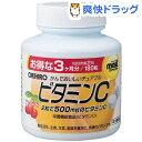 モストチュアブル ビタミン サプリメント