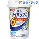 メイバランスミニ カップ 抹茶味(125mL)【メイバランス】
