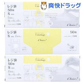 レジ袋 チョイス シャカシャカタイプ HD-S 半透明 37*18cm(50枚入*3コセット)