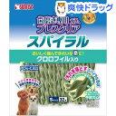 ゴン太の歯磨き専用ガム ブレスクリアスパイラル クロロフィル入り S(32本入)【ゴン太】