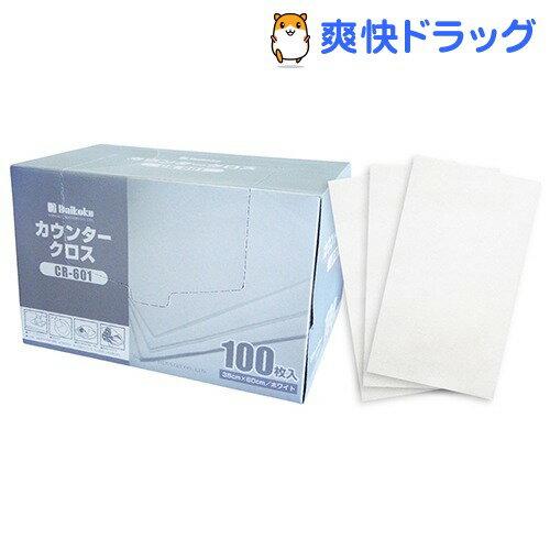 業務用 カウンタークロス ホワイト CR-601(100枚入)