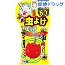 【訳あり】虫よけエリア スマイル Sサイズ チューリップ(1コ入)