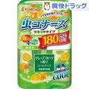 虫コナーズ リキッドタイプ 180日用 グレープフルーツの香り 虫よけ・消臭・芳香(400mL)【虫コナーズ リキッドタイプ】