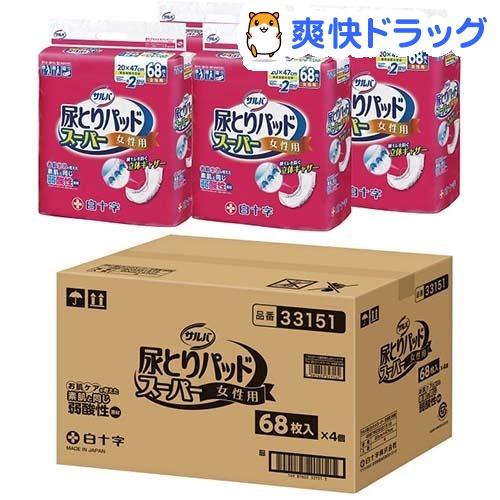 サルバ 尿とりパッド スーパー 女性用(68枚*4個入)【サルバ】【送料無料】