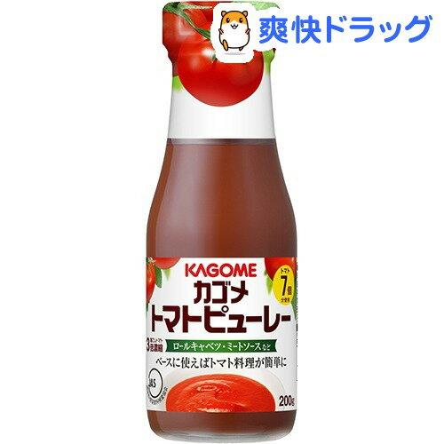 カゴメ トマトピューレー(200g)【カゴメ】