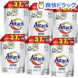 アタックZERO 洗濯洗剤 詰め替え 特大サイズ 梱販売用(1350g*6コ入)【atkzr】【アタックZERO】