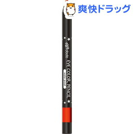 ドド アイカラーペンシル WP CP70 レッド(0.4g)【ドド(ドドメイク)】