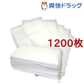 ペットシーツ レギュラー 薄型プラス(200枚*6コセット)【オリジナル ペットシーツ】