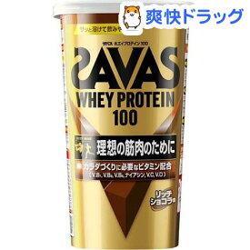 ザバス ホエイプロテイン100 リッチショコラ味(294g)【ザバス(SAVAS)】