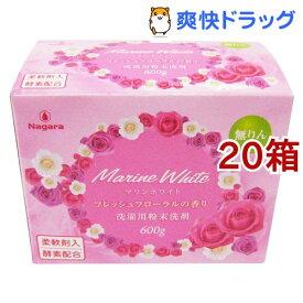 マリンホワイト フレッシュフローラルの香り 柔軟剤入り(600g*20箱セット)