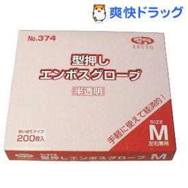 【訳あり】食品加工用 ポリエチ手袋 半透明 Mサイズ(200枚入)