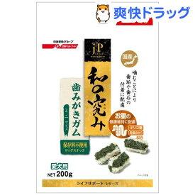 ジェーピースタイル 和の究み 歯みがきガム ミニ(200g)【ジェーピースタイル(JP STYLE)】