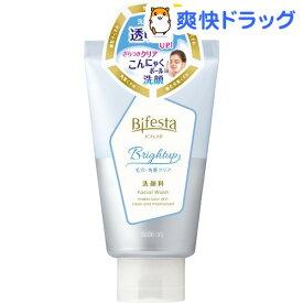 ビフェスタ 洗顔 ブライトアップ(120g)【ビフェスタ】