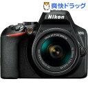ニコン D3500 18-55 VR レンズキット(1セット)【ニコン(Nikon)】
