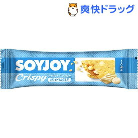 SOYJOY(ソイジョイ) クリスピー ホワイトマカダミア(25g*12本入)【SOYJOY(ソイジョイ)】