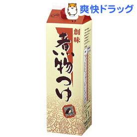 創味食品 煮物つゆ 業務用(1.8L)