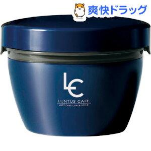 ランタス カフェ丼ランチ ネイビー 800ml HLB-CD800(1セット)【ランタス】
