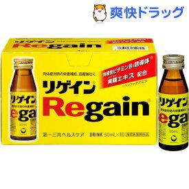 リゲイン(50ml*10本入)【リゲイン】