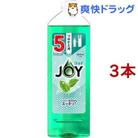 ジョイ コンパクト ローマミントの香り 特大 つめかえ用(770ml*3コセット)【ジョイ(Joy)】