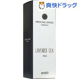 シング スペシャルシングスソリューション CLV-831 ラベンダーシルク(30ml)【シング】
