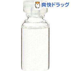 エッセンシャルオイル ベルガモット(フロクマリンフリー)(3ml)【生活の木 エッセンシャルオイル】