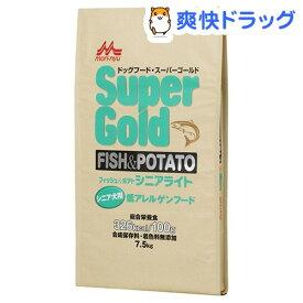 スーパーゴールド フィッシュ&ポテト シニアライト シニア犬用(7.5kg)【スーパーゴールド】[ドッグフード]