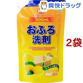 アドグッド エコグッド おふろ洗剤 大容量つめかえ用 レモンの香り(900ml*2コセット)【アドグッド】
