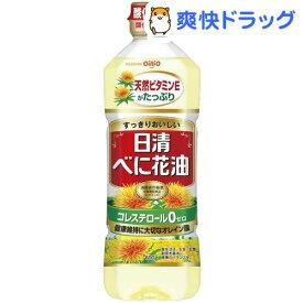 日清 べに花油(600g)