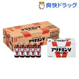 アリナミンV(50ml*50本入)【アリナミン】
