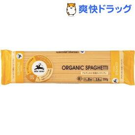 アルチェネロ 有機スパゲッティ(350g)【アルチェネロ】