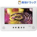 OVER TIME 9インチフルセグ防水DVDプレーヤー OT-FDW9TE(1個)