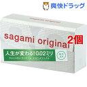 コンドーム/サガミオリジナル(12コ入*2コセット)【サガミオリジナル】【送料無料】