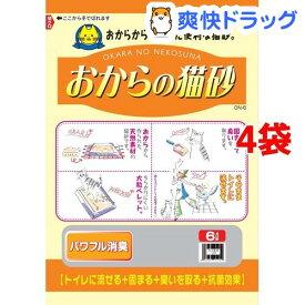 猫砂 常陸化工 おからの猫砂(6L*4コセット)