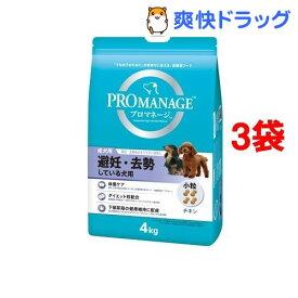 プロマネージ 避妊去勢している犬用 成犬用(4kg*3コセット)【d_pro】【プロマネージ】