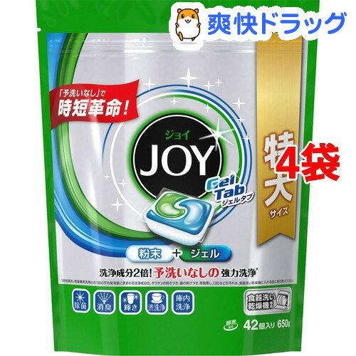 ジョイ ジェルタブ 庫内消臭 ライムプラス(42コ入*4コセット)【ジョイ(Joy)】