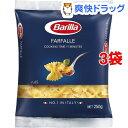 バリラ ファルファレ(250g*3コセット)【バリラ(Barilla)】