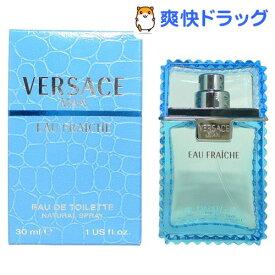 ヴェルサーチ マン オーフレッシュ(30mL)【ヴェルサーチ(Versace)】
