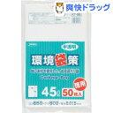 ジャパックス 環境袋策 ポリ袋 半透明 45L KT-56(50枚入)