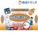 キレイ楽々 Agオレンジ除菌トイレクリーナー(30枚*2コ入)【キレイ楽々】