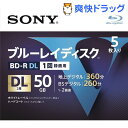 ソニー ブルーレイR2倍速2層 Vシリーズ 5BNR2VLPS2(5枚入)【送料無料】