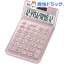 カシオ デンタク JF-S200-PK-N(1台)【送料無料】