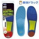 アシマル バスケ&バレーボール Mサイズ(1足分)【アシマル】【送料無料】