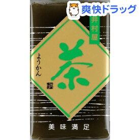 井村屋 ようかん 茶(110g)【井村屋】