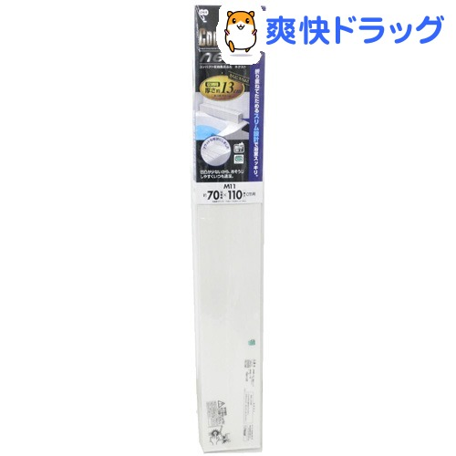 コンパクト風呂ふた ネクスト M-11 ホワイト(1枚入)【コンパクト風呂ふた ネクスト】【送料無料】