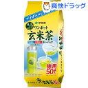 ワンポット抹茶入り玄米茶 ティーバッグ(3.0g*50袋入)